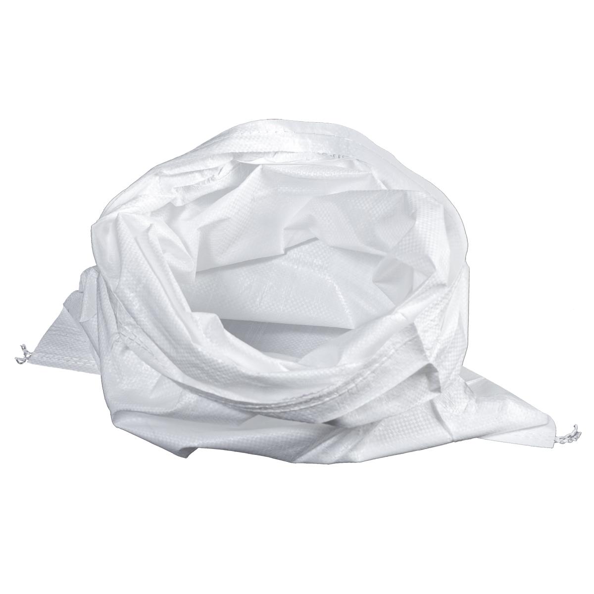 50 Stk. HaGa® Gewebesack 50 x 80cm Schwerlastsack PP-Sack Getreidesack weiß